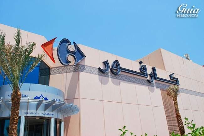 Carrefour árabe