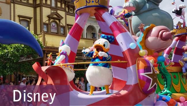 Disney Guia Mundo Afora