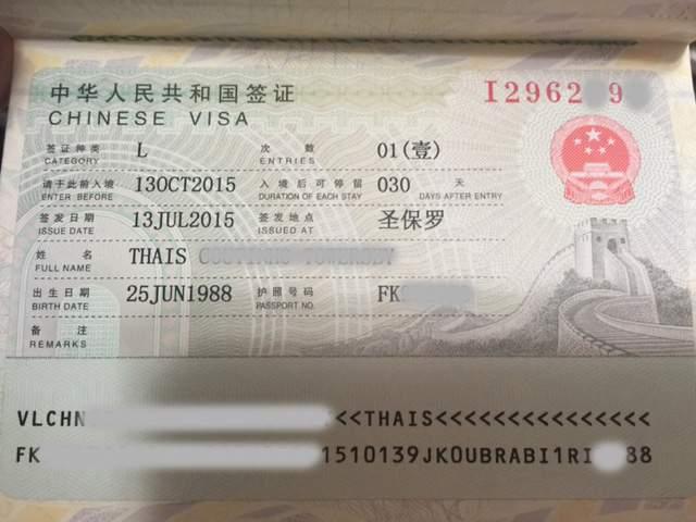 visto da China