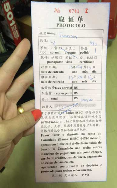 protocolo do visto da china