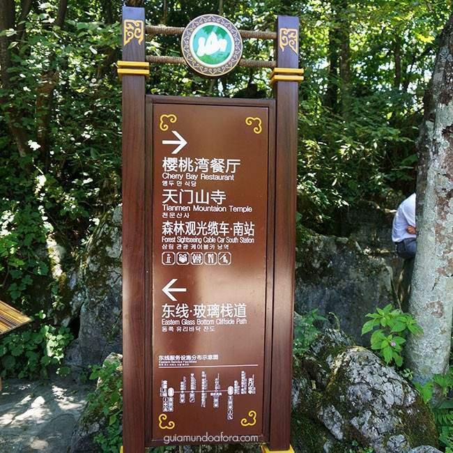 Placas Tinamen Mountain