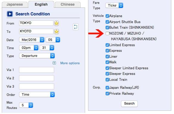 trens-min Como funciona o JR Pass no Japão? (com preços e dicas!)