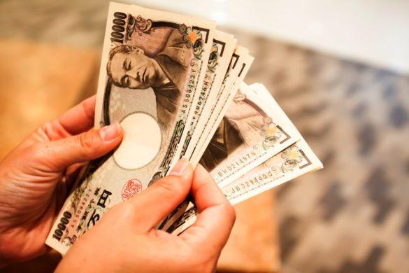 Moeda do Japão: qual moeda levar e como funciona o dinheiro?