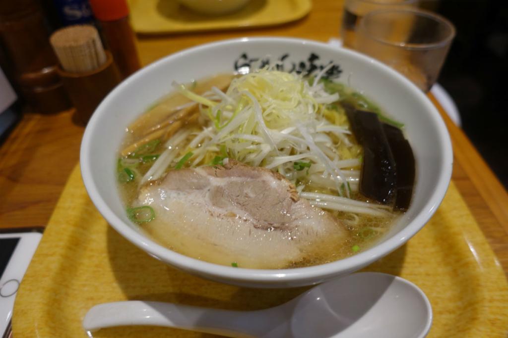 ramen japonês