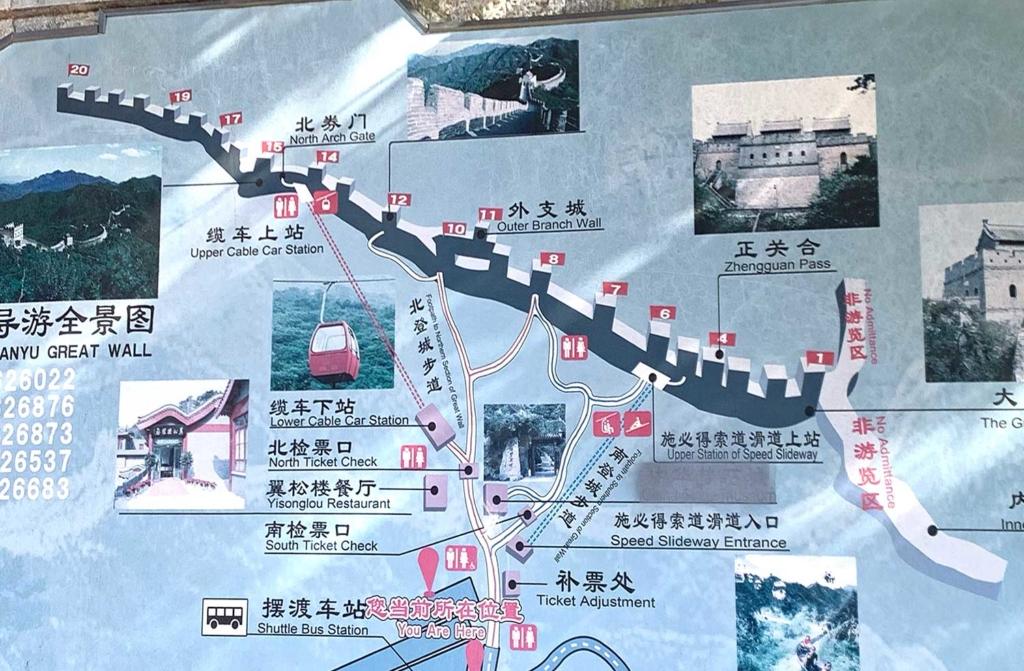 torres muralha da china