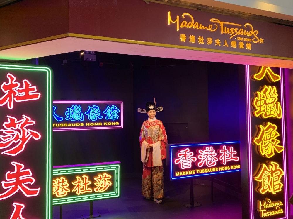 entrada Madame Tussauds Hong Kong